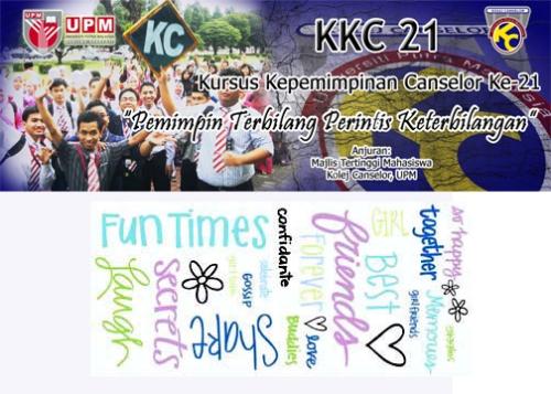KKC 21
